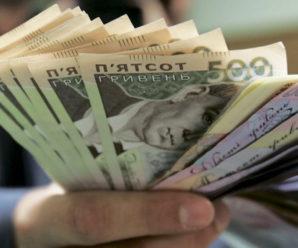 До кінця 2021 року середня зарплата може досягнути 14,5 тис. грн – прогноз Шмигаля