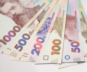 Голова Івано-Франківської ОДА у квітні отримав найнижчу зарплату (ІНФОГРАФІКА)