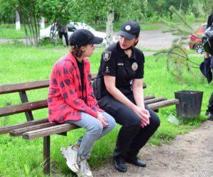 16-річна дівчина не втікала з «ДНР», а загубилася, – ЗМІ