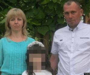 У Португалії засудили інспекторів, за вбивство українського мігранта