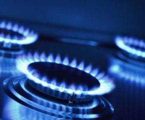 Влітку тариф на газ для населення може змінитися, – прем'єр-міністр