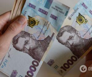 В Україні платіжка за комуналку за рік зросла на 46%: опубліковано цифри