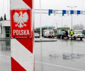 Українці зможуть безкоштовно вакцинуватися на кордоні із Польщею