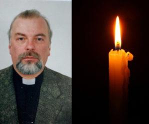 На Прикарпатті відійшов у засвіти священник УГКЦ о. Зіновій