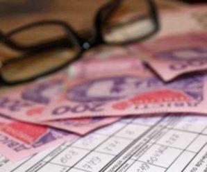 Повернуть частину податків, але позбавлять соцдопомоги: українцям готують чергову масштабну реформу