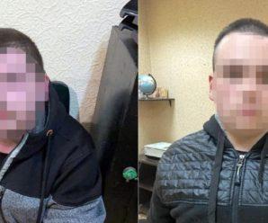Двоє молодиків спалили чоловіка, бо той образив дитину(ФОТО)