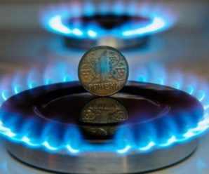 Уряд відмовився від регулювання цін на газ: що це означає