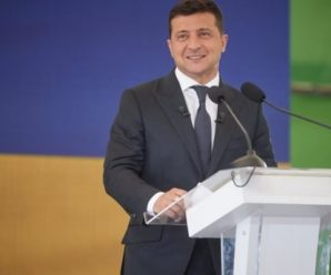 Зеленський заявив, що в Україні створять президентський університет майбутнього
