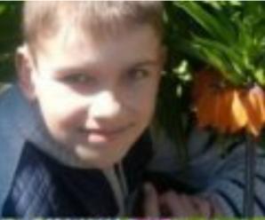 Увага! Не говорить і не чує: пропав 9-річний хлопчик. Прохання до всіх людей допомогти у розшуку, дуже важливо. Репост