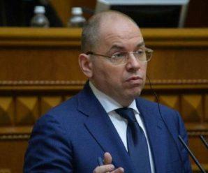Верховна Рада відправила Степанова у відставку