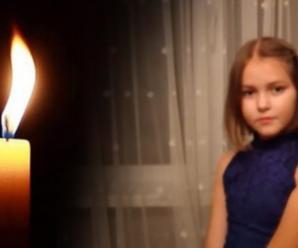 Юна дівчинка стала янголом: трагічно та раптово загинула школярка із 6-го класу