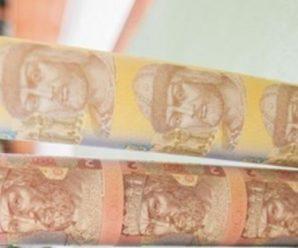 В Україні за 30 тисяч продають 1-гривневу купюру
