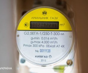 Українцям розповіли про підвищення тарифів на газ: ціни дуже високі