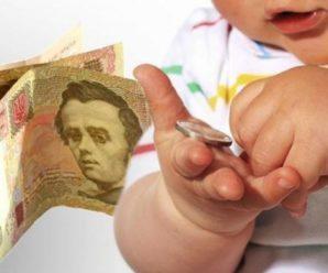 До 150 тисяч гривень: в Україні можуть збільшити розмір «дитячих виплат»
