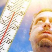 Температура просто злетить: де в Україні буде зовсім нестерпно від спеки