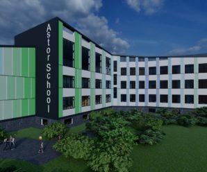 В Івано-Франківську відкривають нову приватну школу Astor School