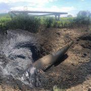 На Прикарпатті стався вибух на газопроводі (ФОТО)