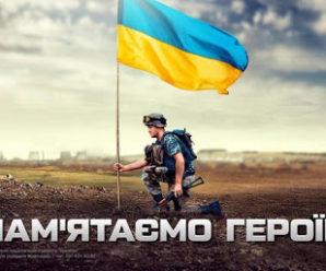 Що для українців горе – для сепаратистів потіха.