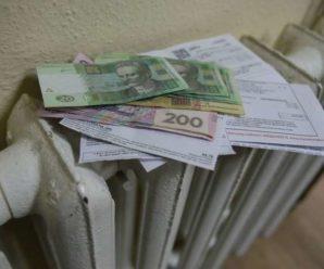 Тарифи на комуналку злетять: скільки заплатять українці за тепло