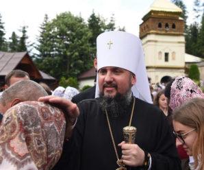 Прикарпатців запрошують на Всеукраїнську прощу, яку очолить Митрополит Епіфаній
