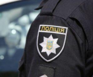 У Тернопільській області чоловік позбавив життя дружину, а потім підірвав себе