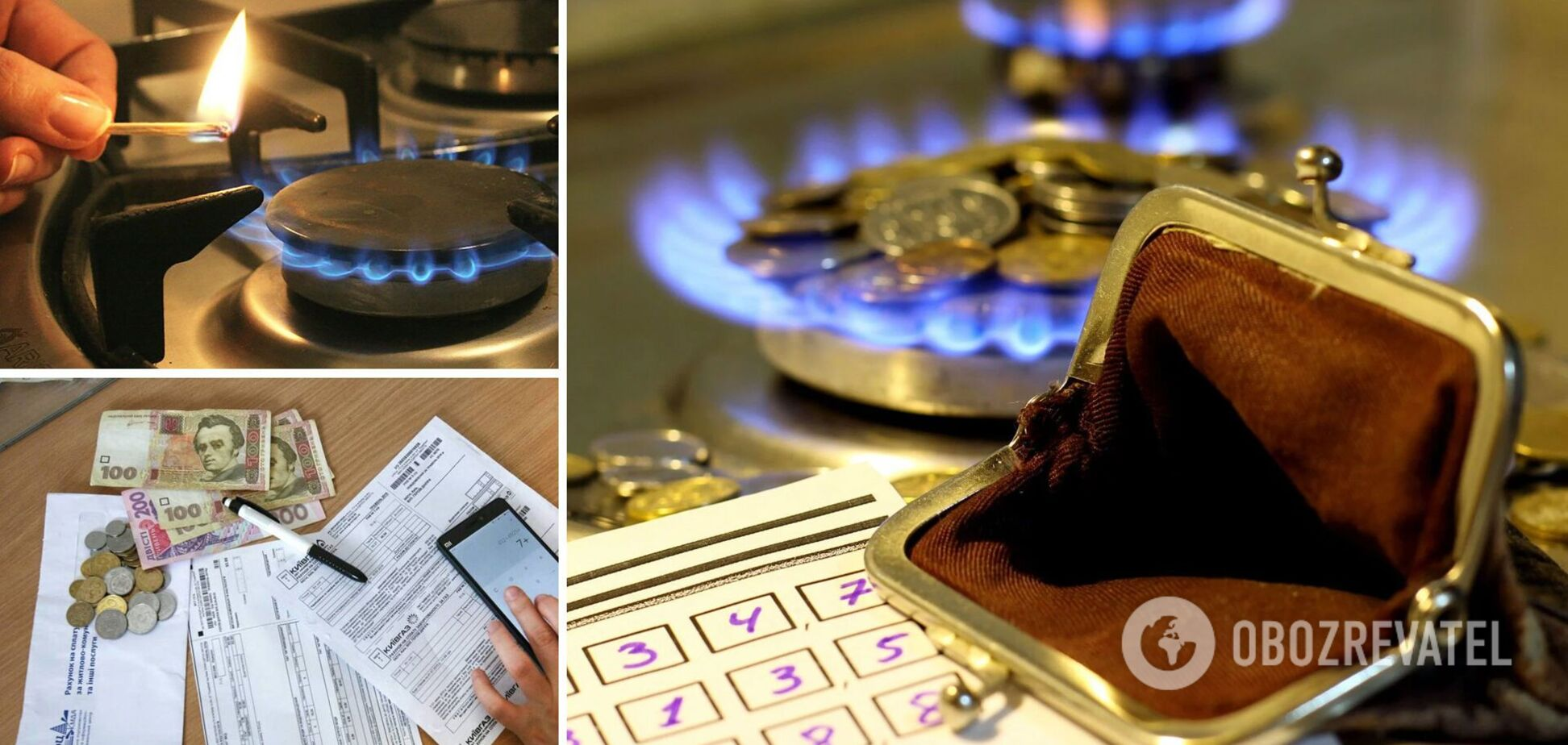 Тарифи на газ перерахують з 1 липня