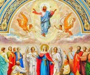 Сильна молитва до Ісуса Христа: Сьогодні християни східного обряду святкують Вознесіння Господнє