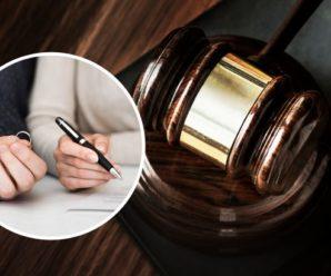 Жінка переслідує суддю: називає себе дружиною і вимагає оплатити їй фітнес і лікарів