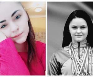 Загибель 17-річної чемпіонки України: стали відомі нові подробиці