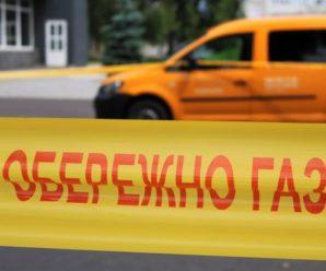 Було дуже страшно: очевидці розповіли про вибух газу під Івано-Франківськом