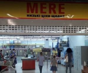 Російська мережа супермаркетів відновлює роботу в Україні і планує відкрити 40 магазинів