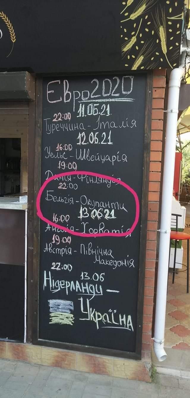 Кафе на Херсонщині