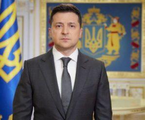Зеленський ввів санкції проти російських банків