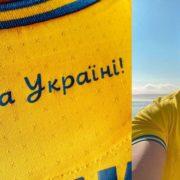 """У Зеленського відреагували на заборону """"Героям слава!"""" від УЄФА"""