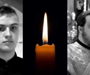 У страшній аварії загинули архідиякон Роман (Тюканька Ярослав Сергійович) та Назарій Мільковський, студент духовної семінарії (ФОТО)
