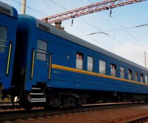 У потязі 28-річний пасажир загинув внаслідок падіння з верхньої полиці