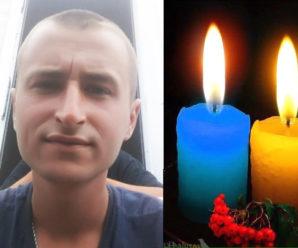 """""""Ще одна втрата"""": на Донбасі загинув молодий військовий. Висловлюємо щирі співчуття матері, сестрам та близьким у зв'язку з трагедією"""