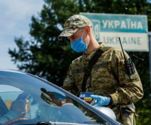 Українцям, які повернулися з-за кордону більше не потрібно здавати тест на COVID-19, – рішення Кабміну