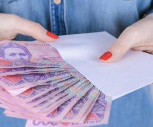 Українцям перерахують зарплати: Кабмін назвав дати і нові суми