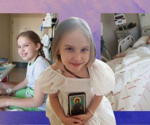 Зробіть репост, та поставте +++ У Туреччині намагаються врятувати 10-річну Анастасію Трофимюк