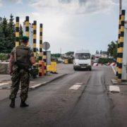 Україна змінила правила перетину кордону