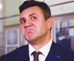 Тищенко має «сім'ю під прикриттям» і отримує мільйони з держбюджету (відео)