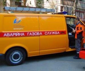 Діти отруїлися в гуртожитку Івано-Франківська, підозрюють витік газу