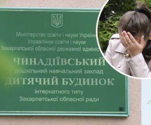 Від маленької героїні-українки, яка винесла братів і сестру з вогню, відмовилися батьки