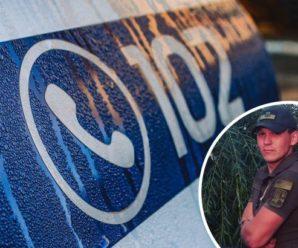 """Під Києвом при загадкових обставин зник 21-річний військовий: """"поліція особливо не шукає"""""""
