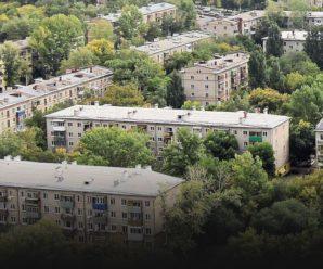 """В Україні планують зносити """"хрущовки"""": нардепка розповіла, як це відбуватиметься"""