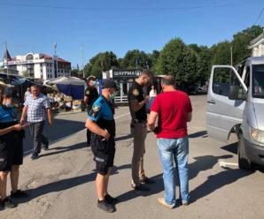 В Івано-Франківську зупинили нелегальних перевізників (ФОТО)
