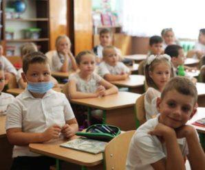 Освітній омбудсмен: вимагати шкільну форму – незаконно