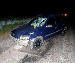 """""""Яке їхало, таке й здибало"""": На Прикарпатті водій під наркотиками збив п'яного велосипедиста"""