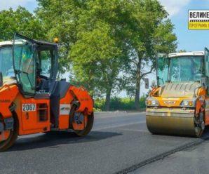 З Тернополя до Франківська проклали 25 кілометрів добротної дороги